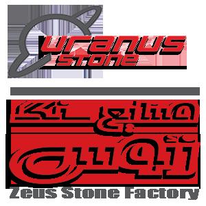 سنگبری اورانوس|سنگ گرانیت-سنگ چینی-سنگ مرمریت